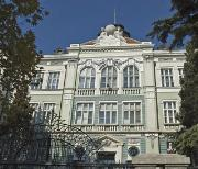 University of Economics Varna